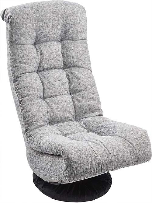 Amazon Basics Swivel Foam Lounge Chair